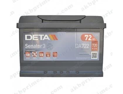 Аккумулятор Deta Senator 3 Carbon Boost 72Ah 720A R+