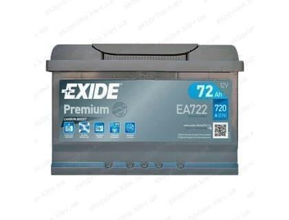 Аккумулятор Exide 72Ah 720A R+