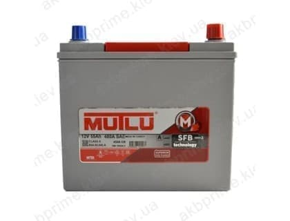 Аккумулятор Mutlu SFB 55Ah 450A JR+ (Honda)